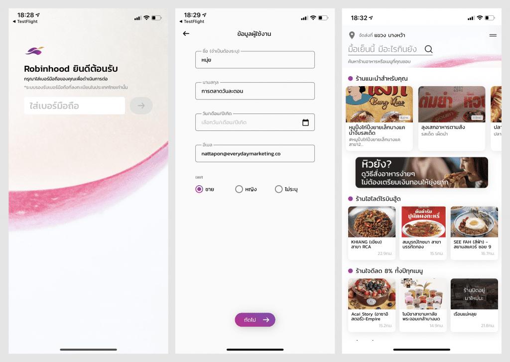 รีวิวแอป Robinhood แอป Food Delivery จาก SCB10X และเคล็ดลับการทำ Personalization แบบ Short-cut ด้วยการใช้ Zero-Party Data