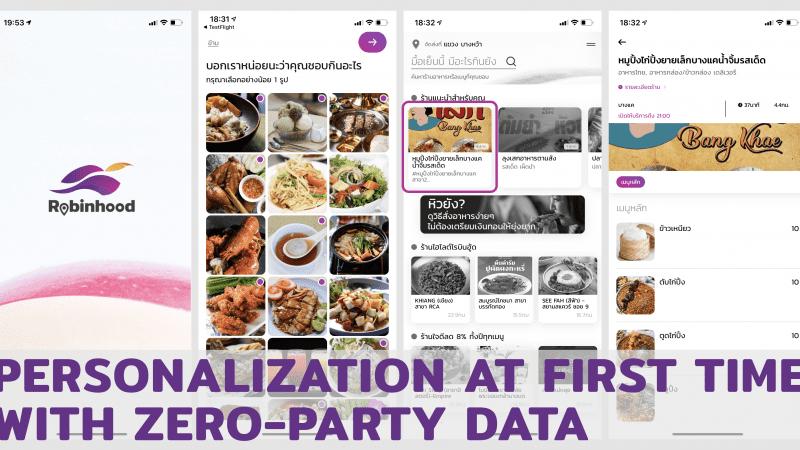 รีวิวแอป Robinhood ฉลาดทำ Personalization ตั้งแต่ครั้งแรกด้วย Zero-Party Data