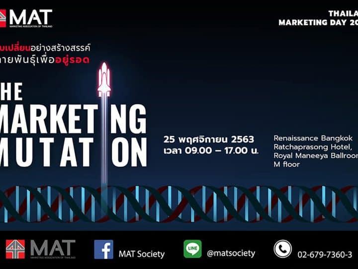 Thailand Marketing Day 2020: The Marketing Mutation
