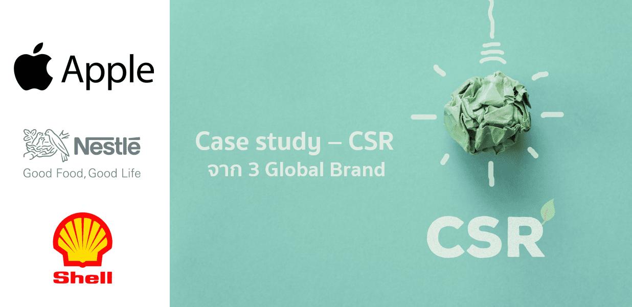 Case study – CSR จาก 3 Global Brand เก็บรายละเอียดสิ่งที่แบรนด์ต้องรู้