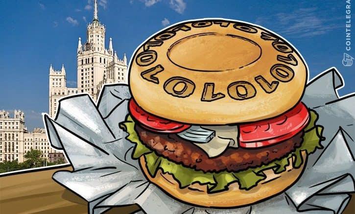 WhopperCoin เหรียญคริปโตของ Burger King เคสการใช้ Blockchain for Marketing การตลาดจากบล็อคเชน สร้างเหรียญให้คนสะสมแทนการเก็บแต้ม CRM แบบเดิม