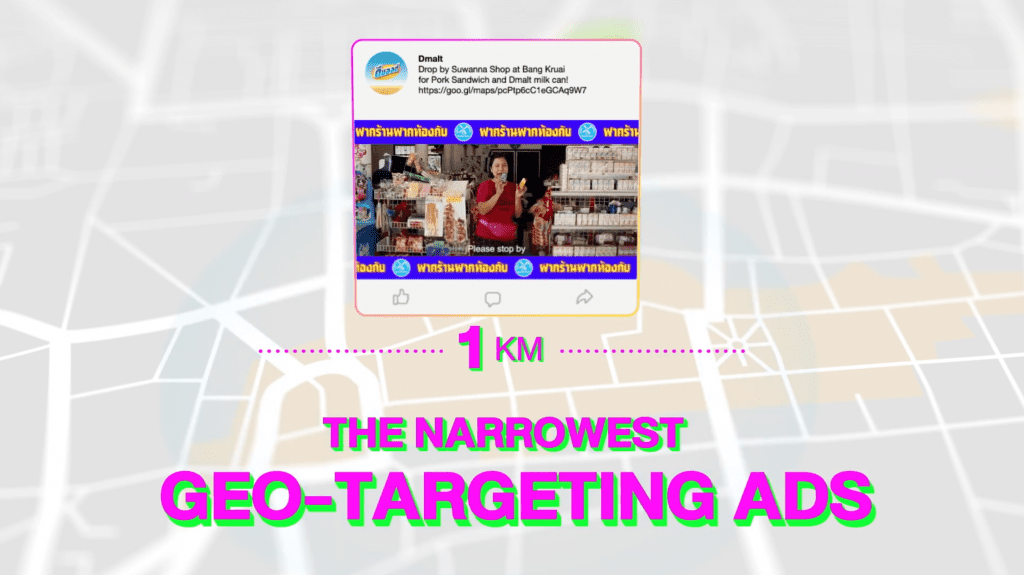Dutchmill ช่วยร้านโชว์ห่วย ด้วย Geo-targeting Ads